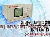 NHA-503型废气分析仪