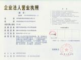 集成电路XC2V3000-5BF957C