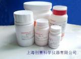 氯化铵|Ammonium chloride|12125-02-9|AR