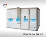 研究院专用步入式高低温试验箱
