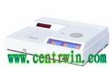 紫外可见分光光度计 型号:BTFUV-9100