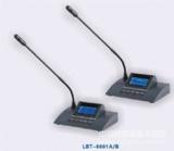 发言单元LBT-6601