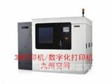 3D打印机/数字化打印机