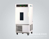 山东专业型无氟制冷恒温恒湿箱(进口湿度传感器)