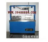 玻璃制品抗热震性试验机 型号:CYET-6007