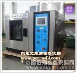 沧州环境应力筛选试验箱质量和售后做的比较好的厂家有哪几个