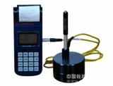 便携式里氏硬度计LY-LH180