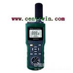 多功能环境检测仪 型号:HJU-MS6300