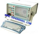 八路微機繼保測試儀 型號:JCV1TR-JB