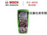MMD540H汽车数字万用表BOSCH博世mmd540h全国职业技能大赛专用