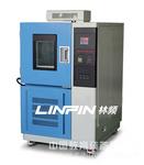 上海買高低溫試驗箱哪家好?林頻