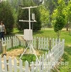 土壤墒情气候观测仪生产,土壤墒情气候测试仪