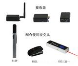 便携式2.4G无线麦克风