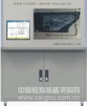 汽车电子控制与汽车CAN总线网络实验实训教学系统的设计与开发
