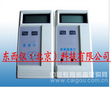 wi99637表面温度计/便携式油温温度计