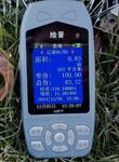 高精度新款手持GPS卫星定位测亩仪