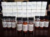 白头翁皂苷B