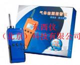 wi99594手持式氧濃度檢測儀