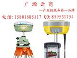 郑州市GPS/RTK价格