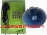 抗噪音电话/噪音电话机/指令电话机