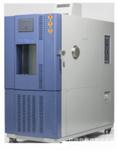高低温(湿热)试验箱
