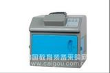 熒光增白劑檢測儀/食用菌熒光增白劑檢測儀