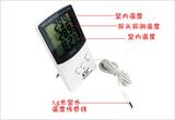 室內外溫濕度計生產/養殖專用溫度計廠家