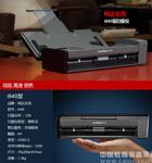 柯达SCANMATE i940扫描仪