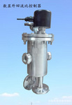 供应不锈钢精馏回流比控制器  工业回流比控制器价格