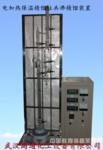 实验室共沸精馏塔 共沸精馏实验室装置