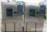 深圳高低温箱
