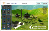 虚拟心理沙盘,【合君】3D数字心理沙盘 ,具备眼动追踪功能的虚拟心理沙盘