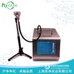 苏净Y09-550型激光尘埃粒子计数器