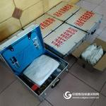 供应油库检修防爆组合工具箱