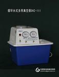 循环水多用循环水真空泵SHZ-III【上海贤德】