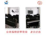 中小學音樂教室 山東建榮教學設備