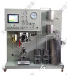 固定流化床催化裂解实验装置