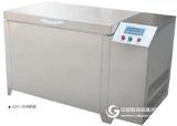 混凝土快速凍融試驗機全自動廠家直銷