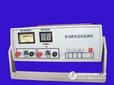 FA-988多功能电话机检测仪厂家