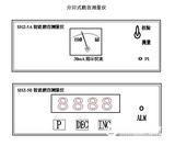 分贝式磨音测量仪