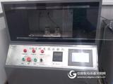 耐电弧试验仪