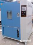 高低溫試驗箱(帶濕度功能)