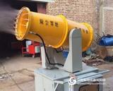 合肥环保除尘雾炮机可移动雾炮机厂家直销可批发零售