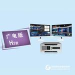 汇隆基业科技虚拟演播室需要什么软件