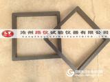 保温材料试验塑料试模300×300×30