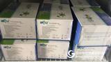 TSZ人红细胞刺激因子ELISA测定试剂盒的市场价