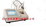 微量水分测定仪DP-HGSC208