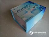 人雌三醇(E3)酶联免疫(ELISA)试剂盒6.5折优惠中