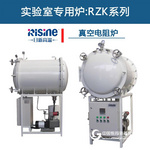 RZK系列真空电阻炉