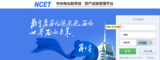 北京赛车计划工作管理平台